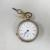 Swiss 'US copy' pocket watch. front view.